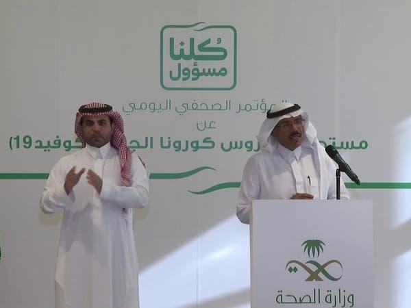 السعودية: 205 إصابات جديدة بكورونا وتسجيل أول حالة وفاة