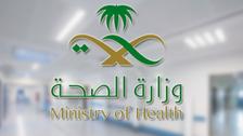 السعودية .. إصابات كورونا تتجاوز حاجز 900 حالة لأول مرة منذ أغسطس