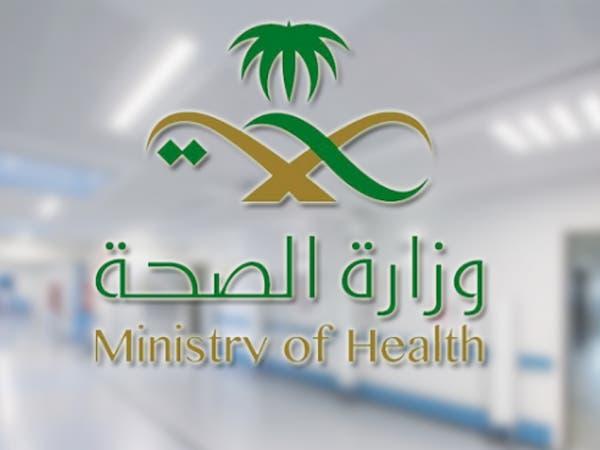 الإنفلونزا وراء تأسيس وزارة الصحة في السعودية قبل 102 عام