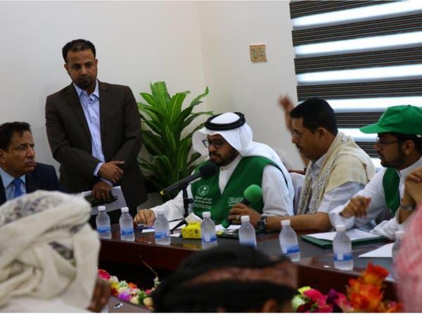 البرنامج السعودي لإعمار اليمن يدعم شبكة كهرباء المهرة
