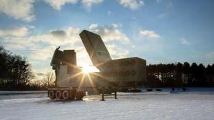 رادار أميركي من الجيل القادم مضاد للصواريخ فائقة السرعة