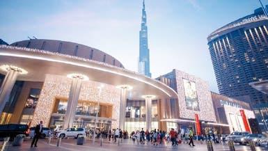 """""""إعمار مولز"""" تمدد إغلاق متاجر دبي مول حتى 18 أبريل"""