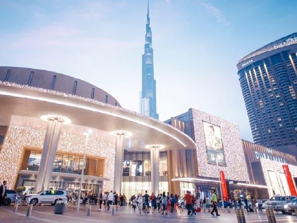 الإمارات.. غلق مراكز التسوق وتعليق الرحلات الجوية