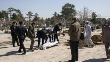 إصابة 19 مذيعا إيرانيا ووفاة 11رياضيا بفيروس كورونا