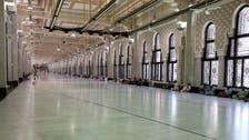 Coronavirus: Mecca authorities to close Grand Mosque's non-main entrances