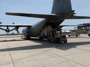 وصول إمدادات طبية لمطار عدن لمواجهة فيروس كورونا