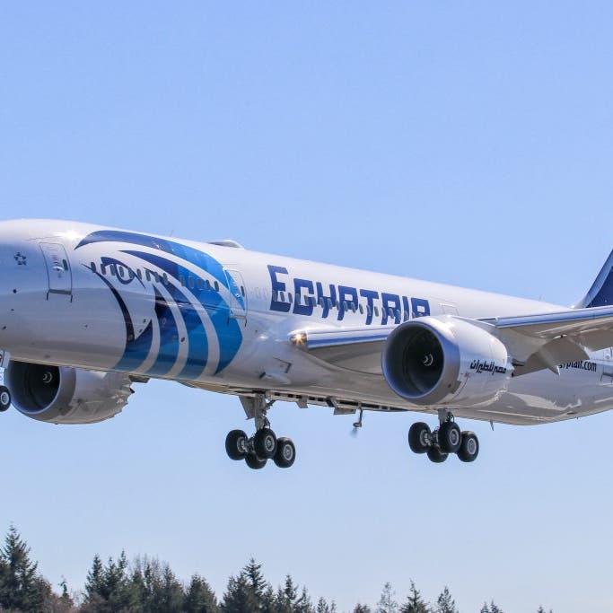 مصر للطيران تستأنف الرحلات الاستثنائية.. وهذه مواعيدها