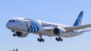 هل ترفع مصر للطيران أسعار التذاكر؟