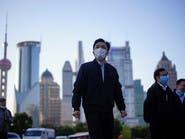 صندوق النقد: علامات تعافي مشجعة في الصين