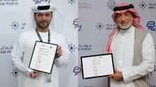 شركة سعودية تنشئ أول مخزن سوائل كيميائية بميناء خليفة