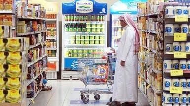 تباطؤ التضخم في السعودية.. قبل زيادة الضريبة