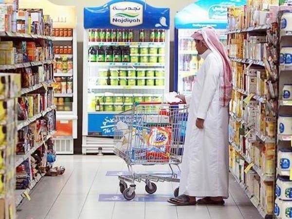 السعودية.. ارتفاع التضخم خلال فبراير لهذه الأسباب