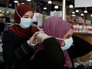 هكذا تسلل فيروس كورونا إلى قطاع غزة