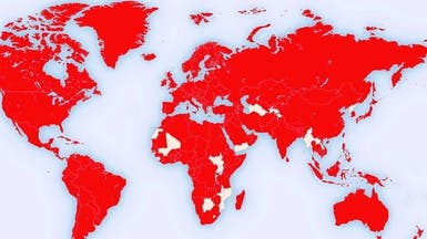 تأمل في خارطة الكرة الأرضية لترى كيف غزا كورونا العالم