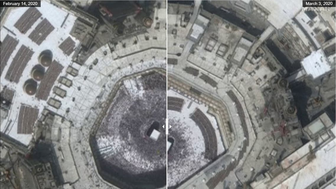 mecca before after