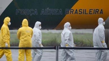 البرازيل تضخ 11 مليار دولار في اقتصادها لمواجهة آثار كورونا