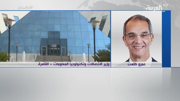 وزير الاتصالات المصري يكشف 5 مبادرات لمواجهة كورونا
