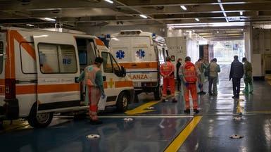 إصابات كورونا تتخطى 200 ألف في أوروبا