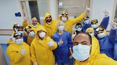 """بالصور.. """"العربية.نت"""" ترصد مستشفى مصرياً لعزل مصابي كورونا"""