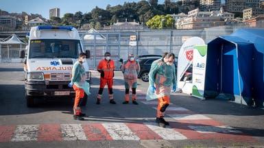 أكثر من 200 ألف إصابة بكورونا في أوروبا