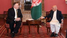 Ghani-Abdullah feud: US cuts aid to Kabul by $1 bln, says Pompeo