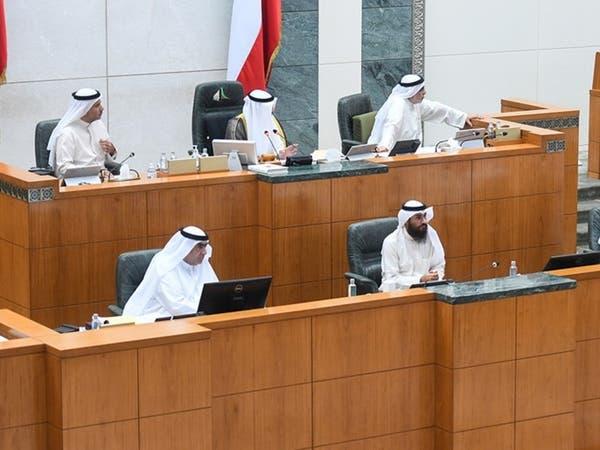 البرلمان الكويتي يطالب الحكومة بتعديل قانون الدين العام