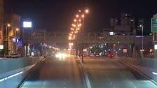 سعودی عرب : جزوی کرفیو کے سبب سڑکیں سنسان