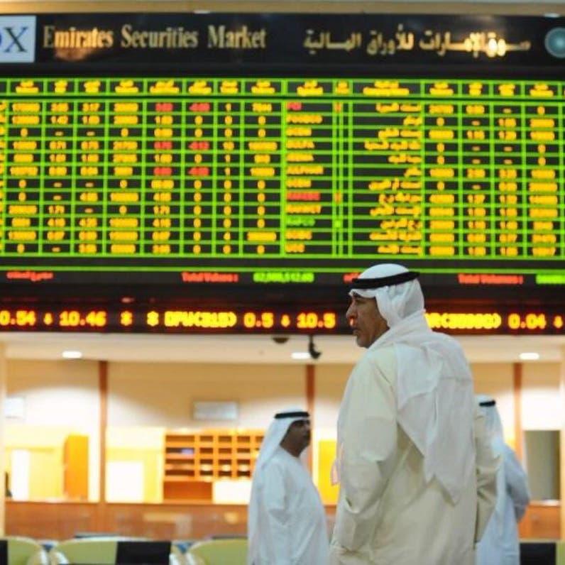 تداولات الخليجيين والعرب بالأسهم الإماراتية ترتفع إلى 8.7 مليار دولار