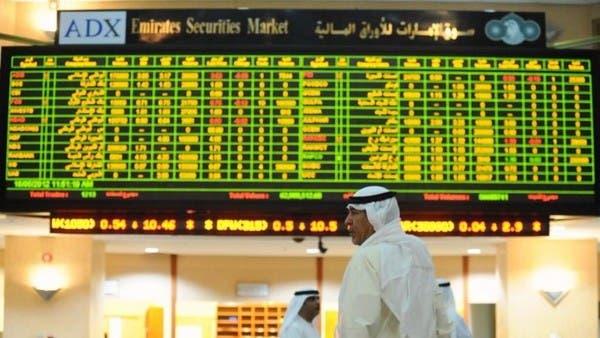 """تحويل سوق أبوظبي لشركة مساهمة عامة مملوكة لـ""""ADQ"""""""