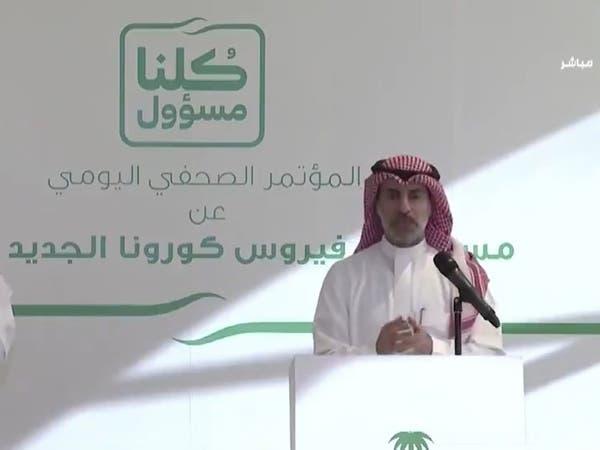 التجارة السعودية: وفرة بالسلع ورفع الأسعار خط أحمر لن نتهاون معه