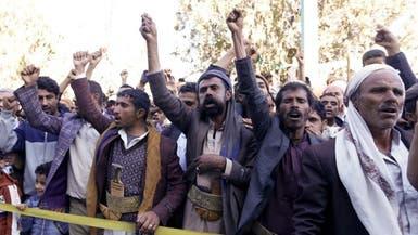 السفير الأميركي باليمن: قلقون من استمرار عدوان الحوثي