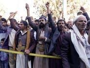"""مسؤول يمني: ضبط """"خلية التهريب"""" دليل على خطورة الحوثيين"""