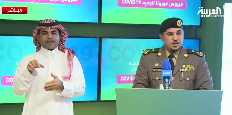 المتحدث باسم الداخلية السعودية