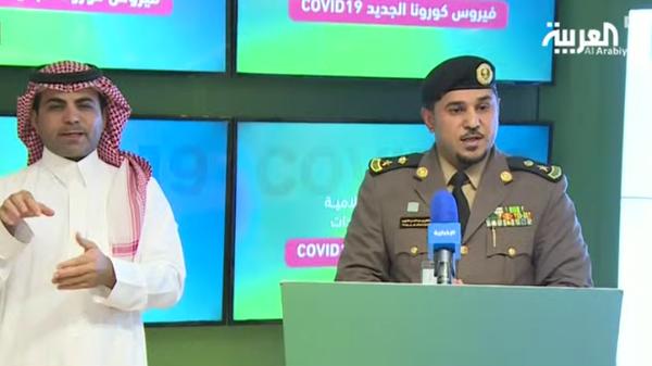 الداخلية السعودية: مراكز ضبط أمني تمنع الدخول للمدن