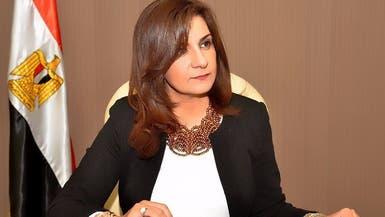 مصر عن إهانة ميليشيات الوفاق لعمّالها بليبيا: لن تمر مرور الكرام