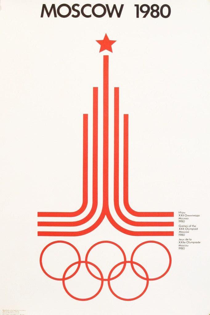 شعار الألعاب الأولمبية موسكو 1980