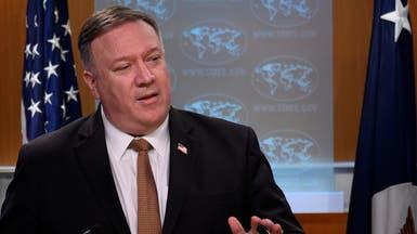 سي إن إن: ضغوط أميركية على صندوق النقد لمنع إقراض إيران
