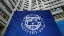 Coronavirus: Egypt's request for a loan will be considered on May 11, says IMF