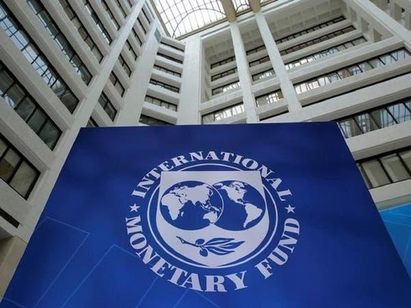 صندوق النقد ينذر بركود أسوأ من الأزمة المالية في 2008