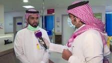 سعودی عرب : عسیر صوبے میں کرونا وائرس کے خلاف احتیاطی تدابیر