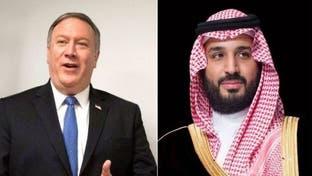 توافق ولیعهد سعودی و وزیر خارجه آمریکا بر سر همکاری برای مبارزه با کرونا
