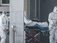 دومین مرگ بر اثر ابتلا به ویروس کرونا در افغانستان ثبت شد