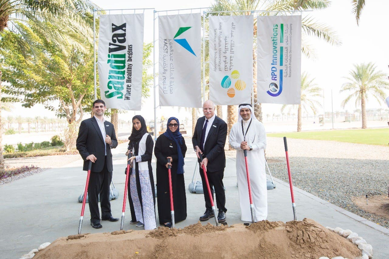 The groundbreaking of the Saudi Vaccine and Biopharmaceutical Center at King Abdullah University of Science and Technology in Thuwal, Saudi Arabia on December 15, 2018. (Courtesy: Dr. Mazen Hassanain)