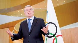 باخ: أولمبياد 2021 ستكون احتفالاً بالإنسانية