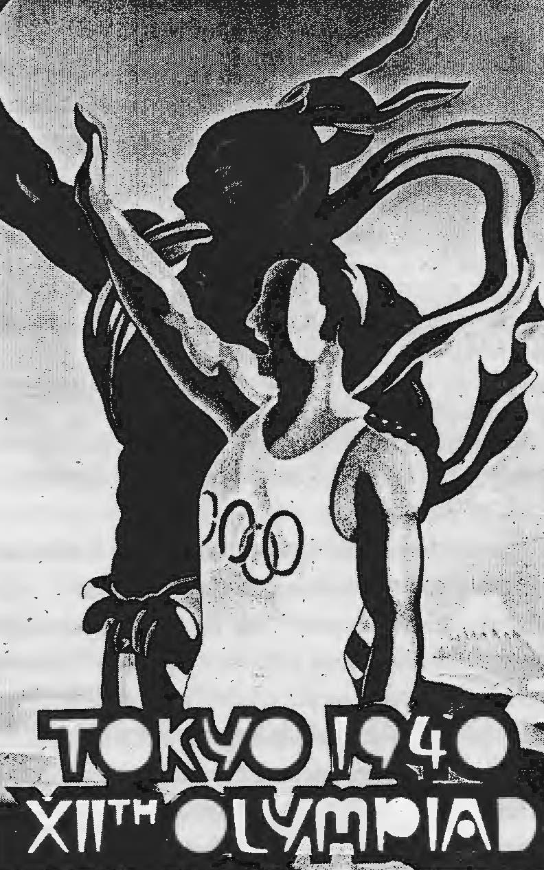صورة لأحد الرسوم الدعائية للألعاب الأولمبية طوكيو 1940