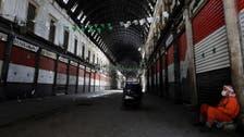 Coronavirus: Syria's 12-hour curfew goes into effect
