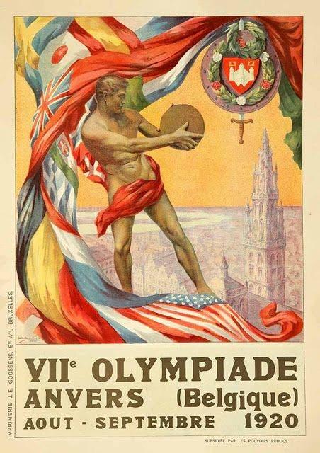 شعار أولمبياد 1920