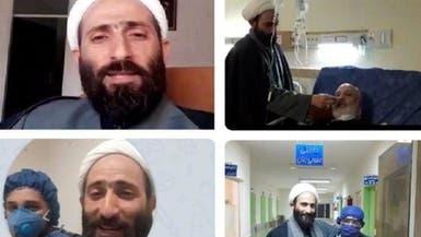 صب زيتاً بأنوف مرضى كورونا.. رجل دين إيراني يفر