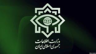 وزارت اطلاعات ایران راهاندازی بخشی برای مقابله با «اجنه» را تکذیب کرد