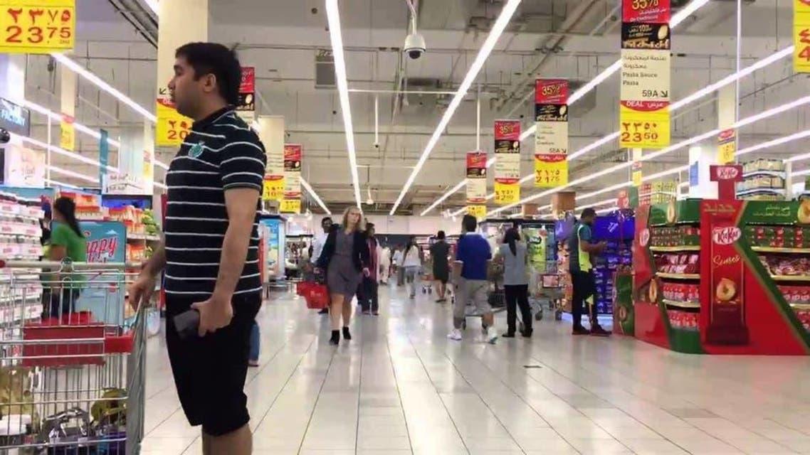 UAE: Curfew